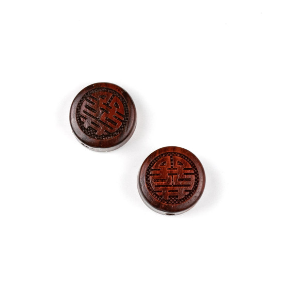 Carved Wood Focal Bead -16mm Sandalwood Coin with Chinese Characters, 1 per bag