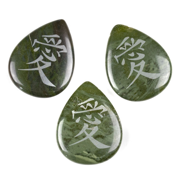 African Green Jasper 35x45mm Etched Chinese Love Symbol Top Drilled Teardrop Pendant - 1 per bag