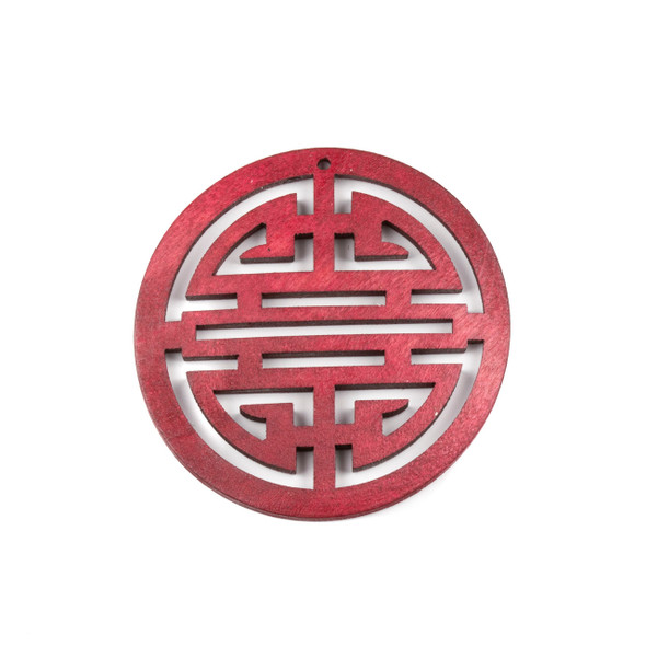 Aspen Wood Laser Cut 49mm Red Maze Coin Pendant - 1 per bag