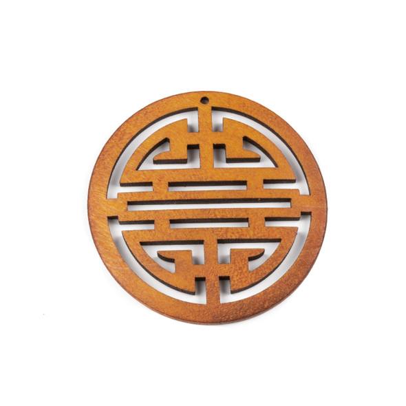 Aspen Wood Laser Cut 49mm Brown Maze Coin Pendant - 1 per bag