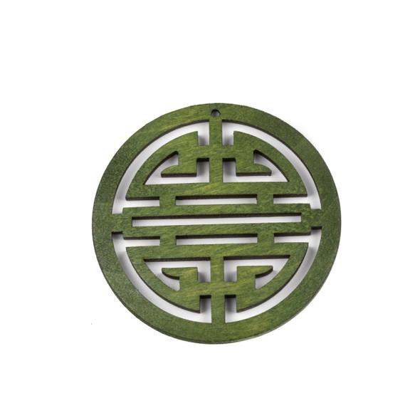 Aspen Wood Laser Cut 49mm Green Maze Coin Pendant - 1 per bag