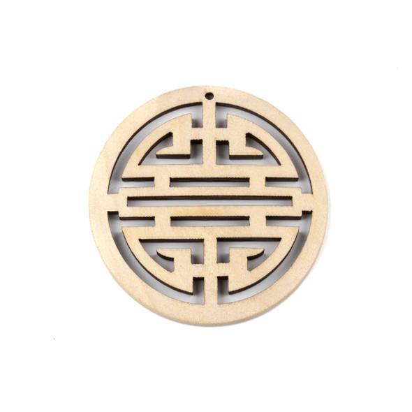 Aspen Wood Laser Cut 49mm Tan Maze Coin Pendant - 1 per bag