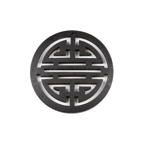 Aspen Wood Laser Cut 49mm Black Maze Coin Pendant - 1 per bag