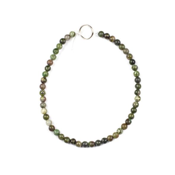 Copper Ore Jasper/Cuprite 4mm Round Beads - 8 inch strand