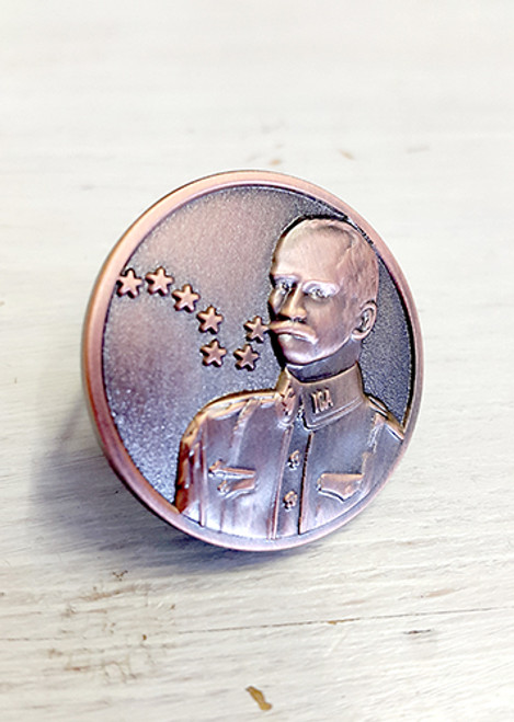 James Connolly 3D Antique Copper Badge