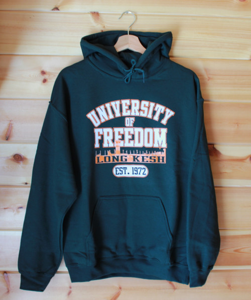 UNIVERSITY OF FREEDOM - LONG KESH forest green two colour screen printed hoody