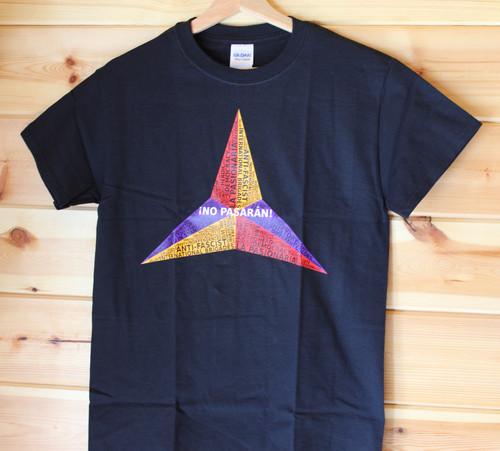 No Pasaran (Spanish Republic) t-shirt