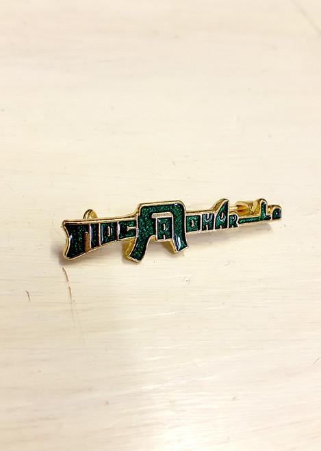Tiocfaidh ár lá (green) Rifle Badge