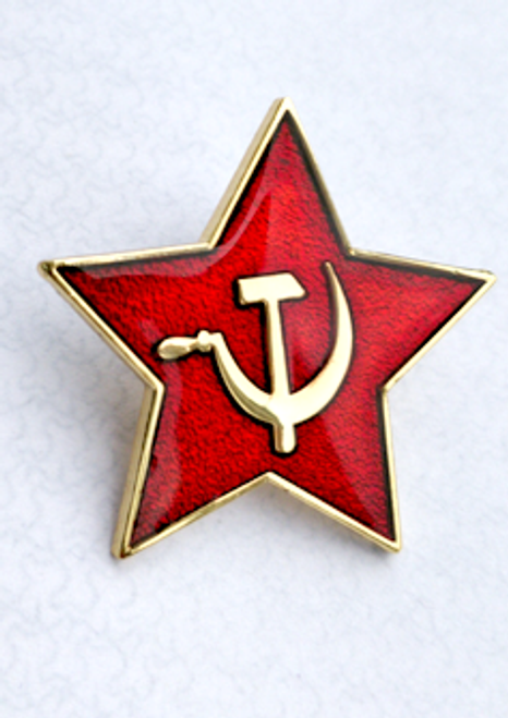 Red star hammer & sickle enamel Badge