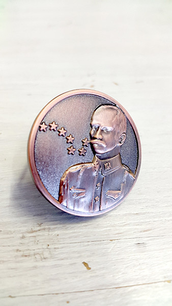 James Connolly 3D Antique Copper Badge