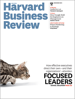 哈佛商业评论,2013年12月