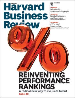 《哈佛商业评论》,2015年4月