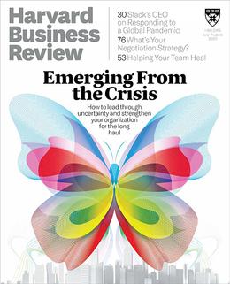 《哈佛商业评论》,2020年7月/ 8月^ BR2004