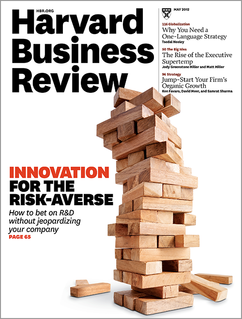 Harvard Business Review, May 2012 ^ BR1205