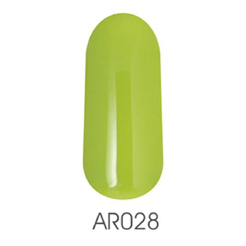 O'Nine PureGel AR028