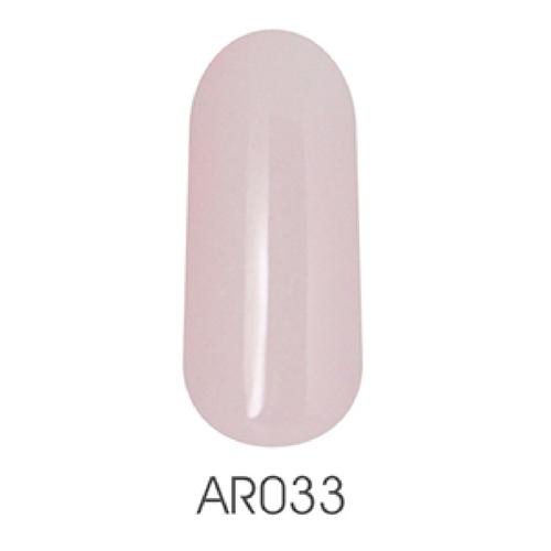 O'Nine PureGel AR033