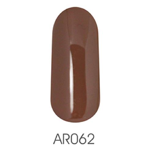 O'Nine PureGel AR062
