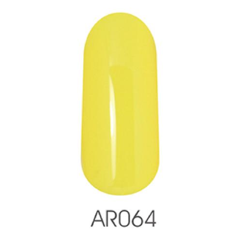 O'Nine PureGel AR064