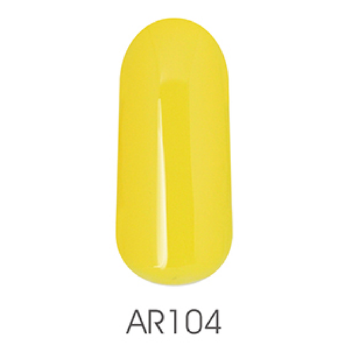 O'Nine PureGel AR104