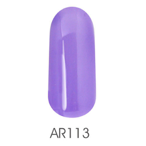 O'Nine PureGel AR113