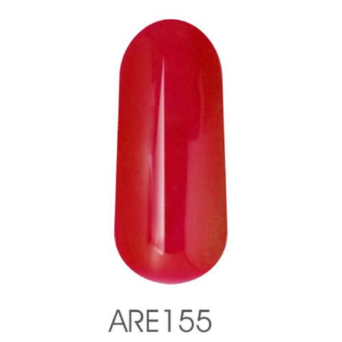 O'Nine PureGel AR155