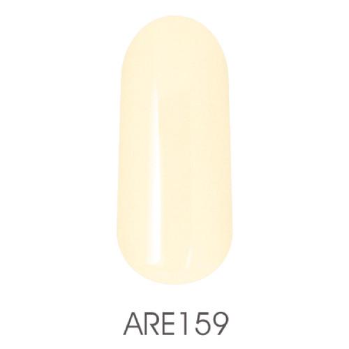 O'Nine PureGel AR159
