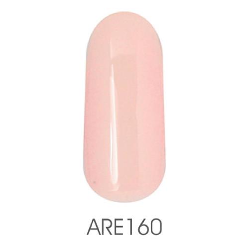 O'Nine PureGel AR160
