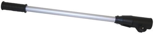 Extend Handle O/B - 650mm
