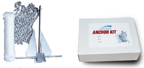 Anchor Danforth Kit 8LBS