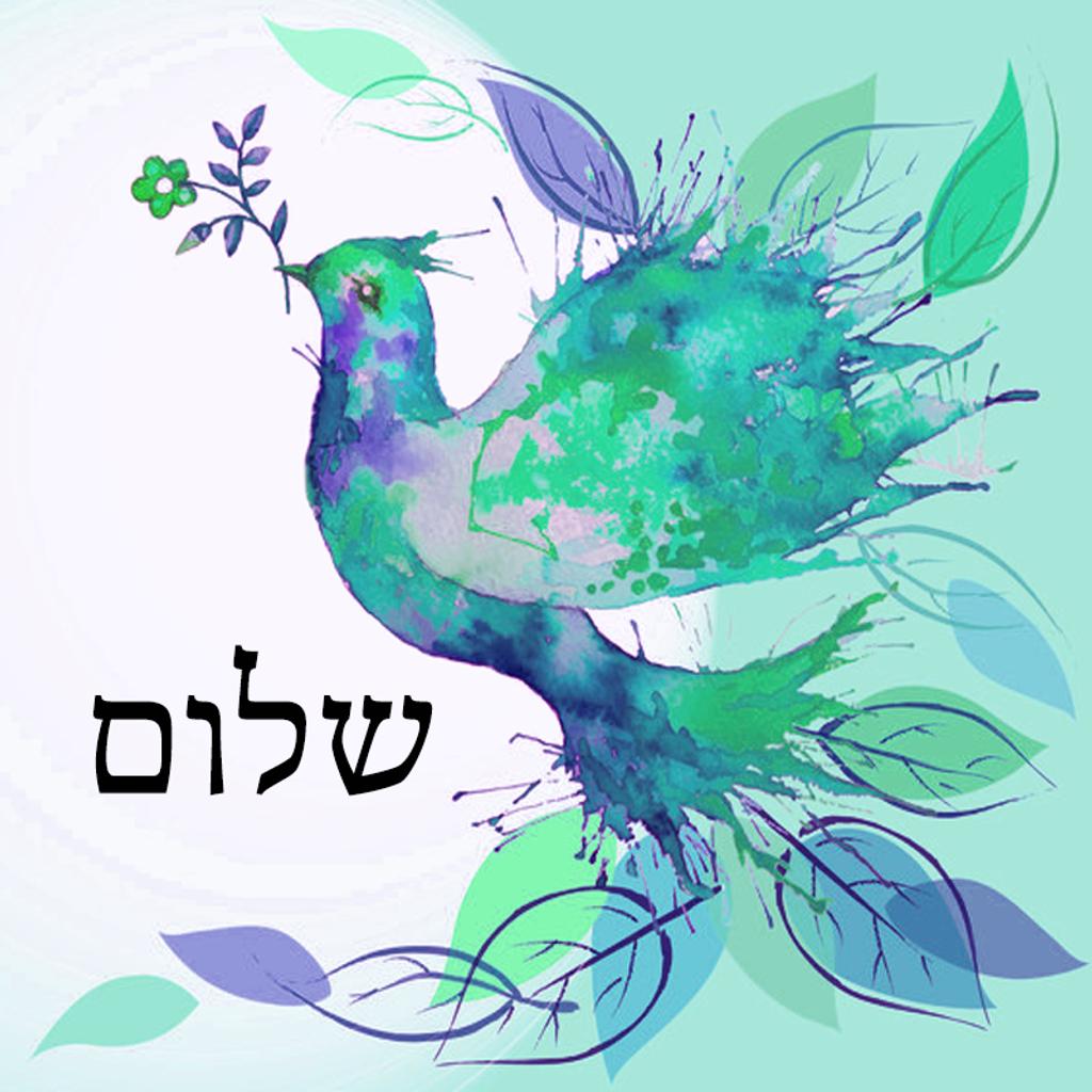 Peace Flower Essence
