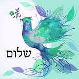 Graphic from bottle label: Illustration of a colorful dove holding a flower in it's mouth