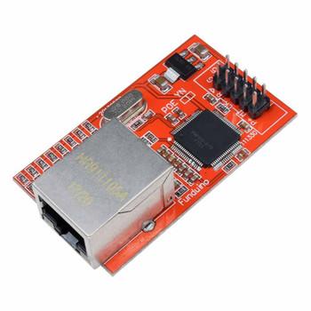 W5100 Ethernet LAN / Network Module