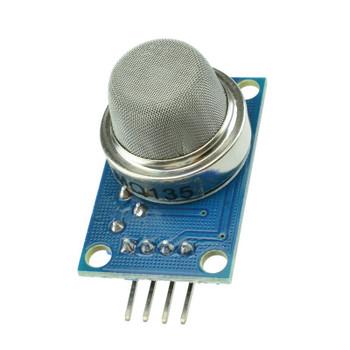 MQ-135 Air Quality Gas Sensor