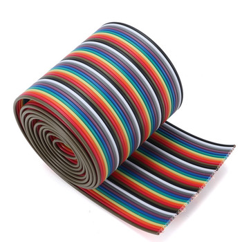 Ribbon Cable 40 wire - 1M