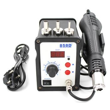 858D+ Hot Air Soldering Station 110V / 220V 700W