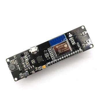 Wemos D1 WiFi Module ESP Wroom-02 Nodemcu