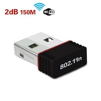 MT7601 Mini USB Wi-Fi Adapter