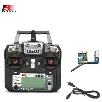 FS-i6X 2.4G RC Radio Transmitter with FS-X6B 6CH Receiver
