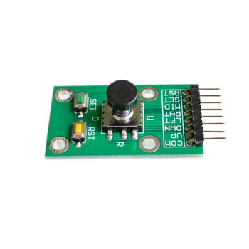 Five Direction Navigation Button for MCU AVRC  Module