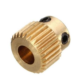 MK8 Brass Planet Reducer Extruder Gear