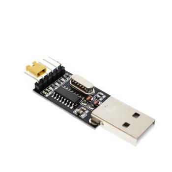 CH340G USB to TTL converter UART