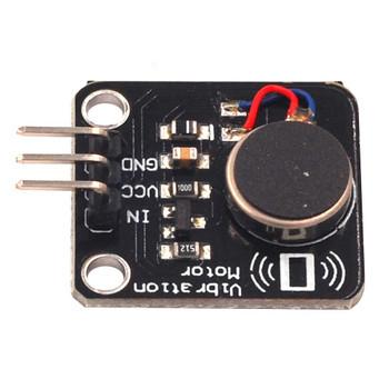 Vibration motor module DC