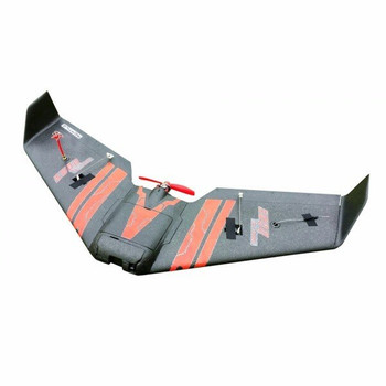 Reptile S800 Flying Wing Racer PNP