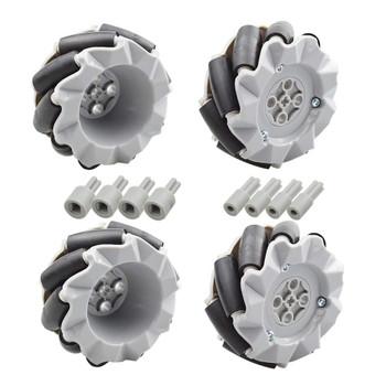 Mecanum Wheel Kit (80mm - 4 Wheels)