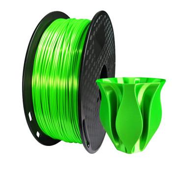 1.75mm 1Kg Green PLA Filament