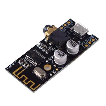 MH-MX8 Wireless Bluetooth MP3 Audio Receiver Board