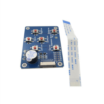 Nextion HMI Intelligent LCD I/O Extended Module