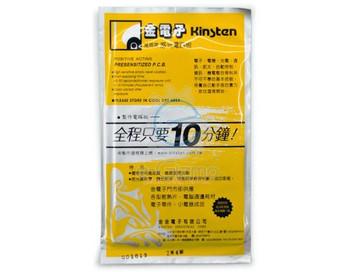 Pre-sensitised Printed Circuit Board 10*15