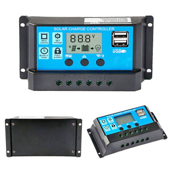 20A LCD Dual USB Solar Charge Controller