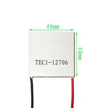 TEC1-12706 Thermoelectric Cooler Peltier 60W
